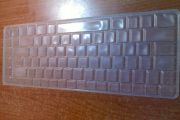Laptop Keyboard Silicone Cover